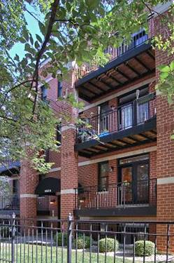 5536 W Higgins Unit 1E, Chicago, IL 60630