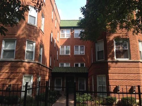 4521 N Central Park Unit 2E, Chicago, IL 60625