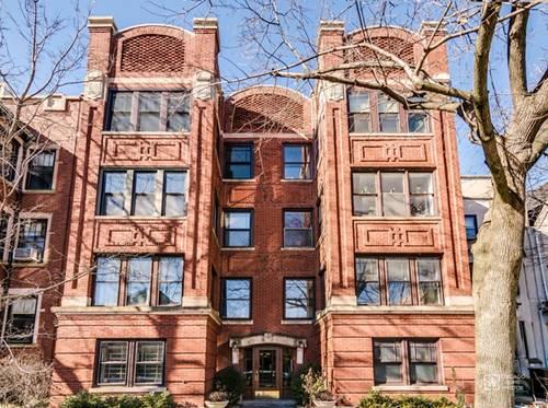 5542 S Blackstone Unit 1, Chicago, IL 60637