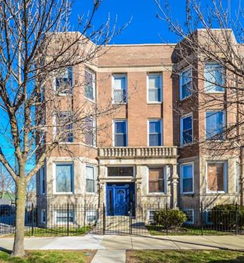 2256 W Adams Unit G, Chicago, IL 60612