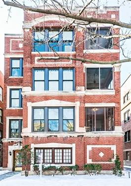 1019 E Hyde Park Unit 1, Chicago, IL 60615