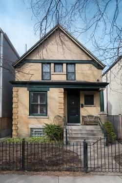 1312 W Roscoe, Chicago, IL 60657