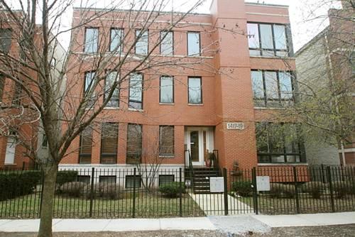 1419 W Fillmore Unit 2W, Chicago, IL 60607