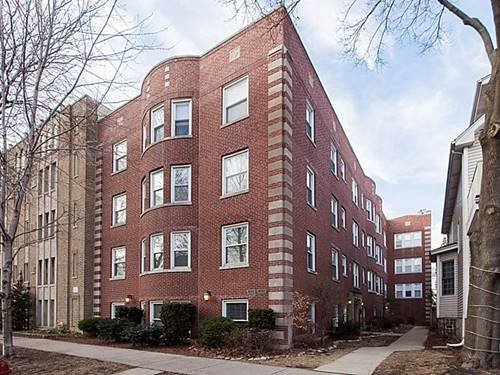 1326 W Hood Unit 1C, Chicago, IL 60660