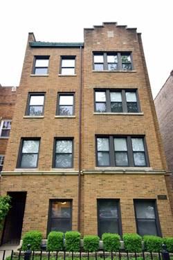 2024 W Farragut Unit 2N, Chicago, IL 60625