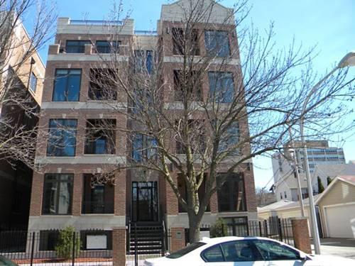 4029 S Ellis Unit 4N, Chicago, IL 60653