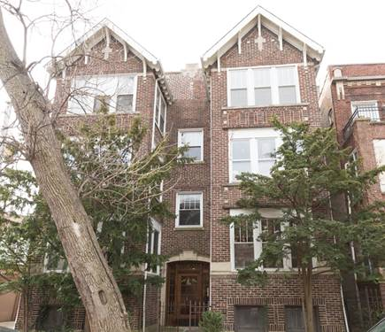 1249 W Rosedale Unit 2W, Chicago, IL 60660 Edgewater