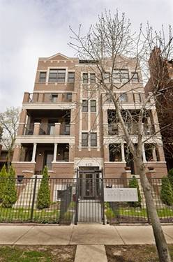 6121 N Winthrop Unit 2S, Chicago, IL 60660 Edgewater