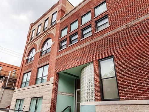 2343 N Greenview Unit 204, Chicago, IL 60614