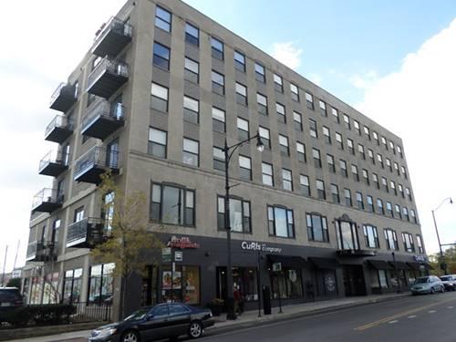 1791 W Howard Unit 507, Chicago, IL 60626