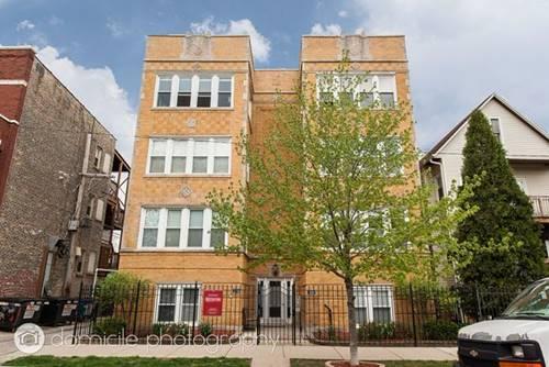 2114 N Spaulding Unit G, Chicago, IL 60647 Logan Square