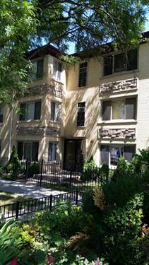 4258 W Lawrence Unit 2W, Chicago, IL 60630