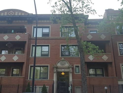 5752 S Dr Martin Luther King Jr Unit 1, Chicago, IL 60637