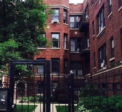 1046 W Catalpa Unit 2W, Chicago, IL 60640 Edgewater