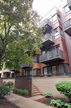 2255 W Wabansia Unit 207, Chicago, IL 60647 Bucktown