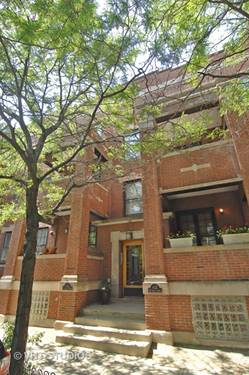 452 W Roslyn Unit 1E, Chicago, IL 60614 Lincoln Park
