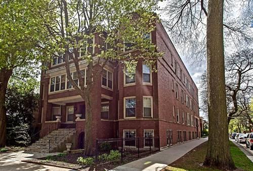 1245 W Thorndale Unit 2W, Chicago, IL 60660 Edgewater