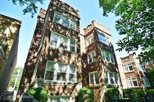 4434 N Campbell Unit 1S, Chicago, IL 60625 Ravenswood