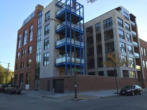 1600 S Jefferson Unit 404, Chicago, IL 60616