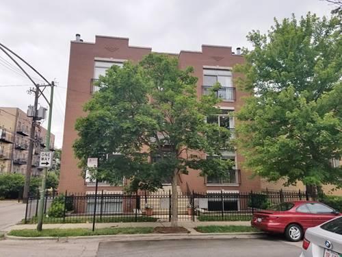 2816 N Rockwell Unit 2N, Chicago, IL 60618