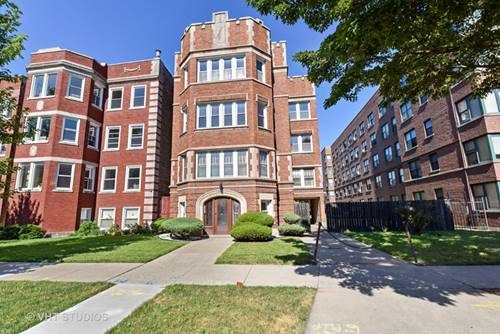 6834 S Oglesby Unit 2, Chicago, IL 60649