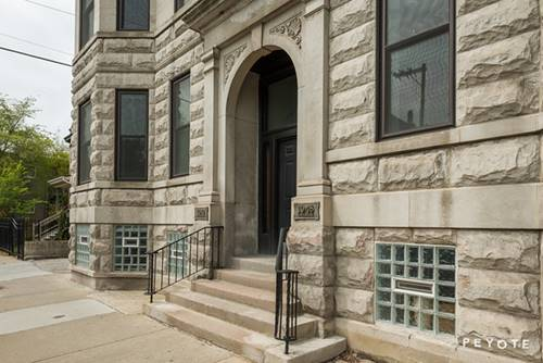 1048 W Foster Unit H, Chicago, IL 60640