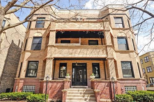 6217 N Magnolia Unit 1S, Chicago, IL 60660 Edgewater