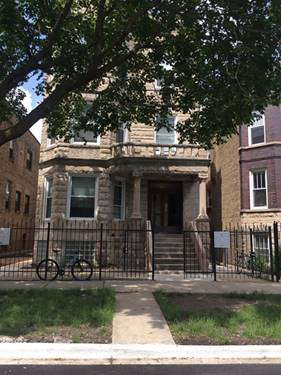 2638 N Talman Unit 2R, Chicago, IL 60647 Logan Square