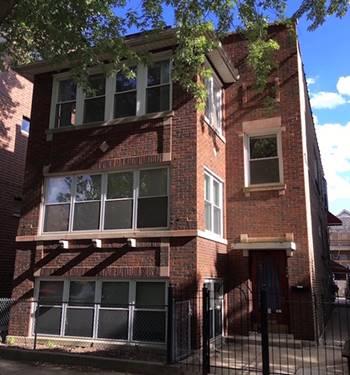 2255 W Huron Unit 2, Chicago, IL 60612 Ukranian Village