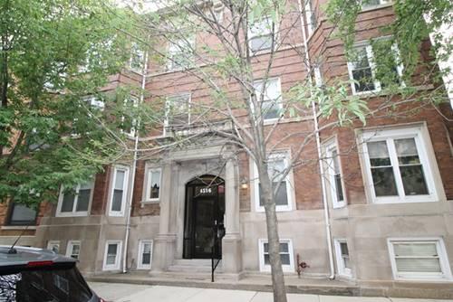4516 S Vincennes Unit GS, Chicago, IL 60653