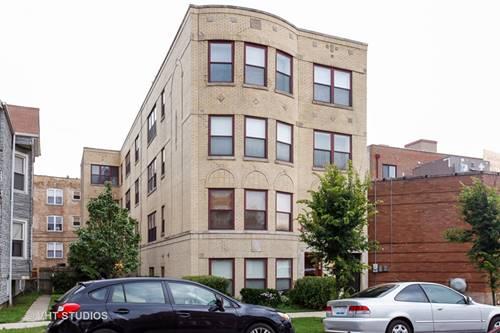 4017 N Troy Unit 2E, Chicago, IL 60618