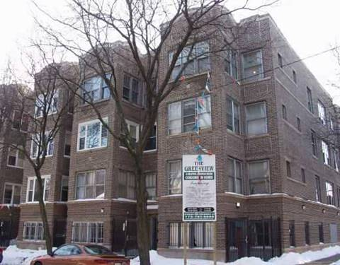 7656 N Greenview Unit 2, Chicago, IL 60626