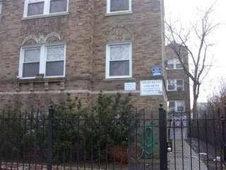 2242 N Monticello Unit 2W, Chicago, IL 60647