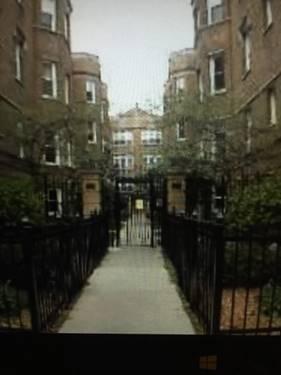 1626 W Farwell Unit 1E, Chicago, IL 60626