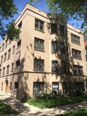 4436 W Gunnison Unit 3, Chicago, IL 60630