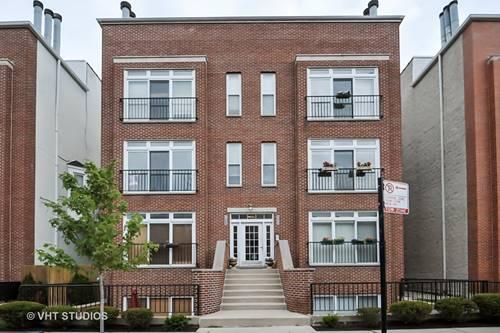 1722 W Diversey Unit 2W, Chicago, IL 60614 West Lakeview