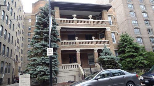 938 W Argyle Unit GARDEN, Chicago, IL 60640 Uptown