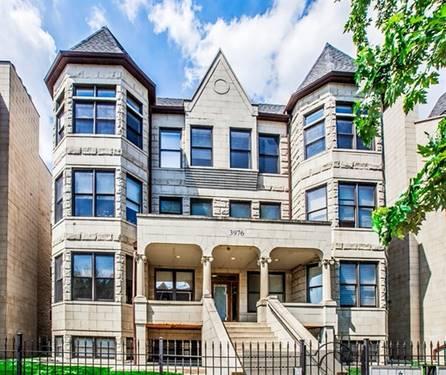 3976 S Ellis Unit 1S, Chicago, IL 60653