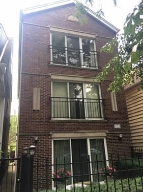 1453 W Edgewater, Chicago, IL 60660 Edgewater