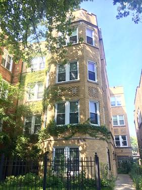 6308 N Oakley Unit 3E, Chicago, IL 60659