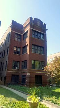 1333 W Greenleaf Unit 1N, Chicago, IL 60626