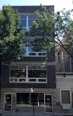 2323 W Taylor Unit 2, Chicago, IL 60612