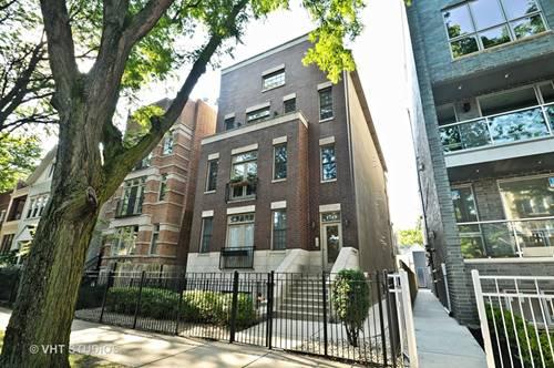 1749 W Roscoe Unit 1, Chicago, IL 60657 Roscoe Village