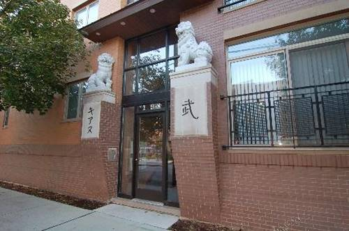 1800 W Erie Unit 12, Chicago, IL 60622 Noble Square