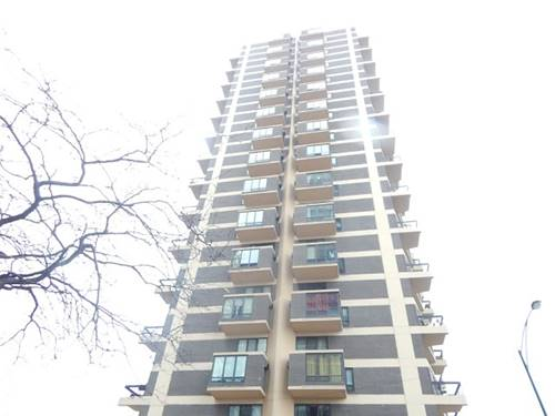 6166 N Sheridan Unit 28B, Chicago, IL 60660 Edgewater