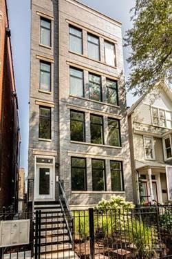 858 W Aldine Unit 1, Chicago, IL 60657 Lakeview