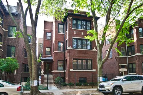 855 W Margate Unit 2, Chicago, IL 60640 Uptown