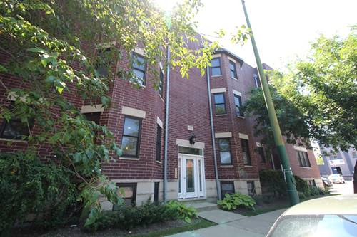 6432 N Hermitage Unit 1E, Chicago, IL 60626
