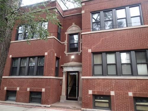 4042 W School Unit 3E, Chicago, IL 60641