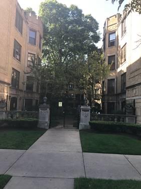 1217 W Lunt Unit 2A, Chicago, IL 60626